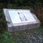 モーゼの墓