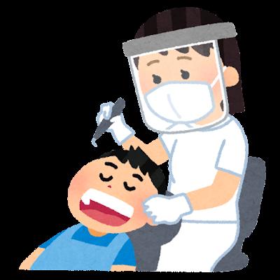 歯医者さん、怖いよ~